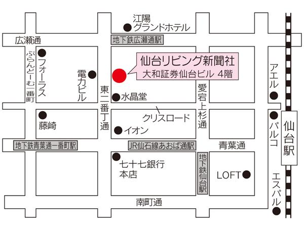 会社の詳しい地図