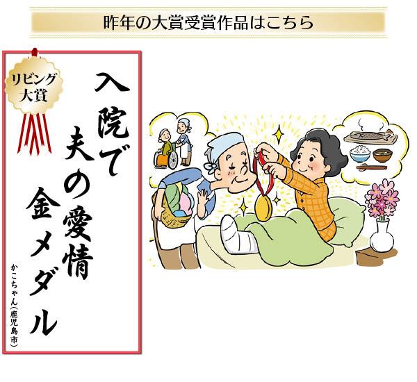 syufu_WEB-2016