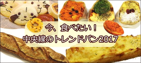 1019-bread-banner