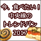 1019-bread-eyecatch