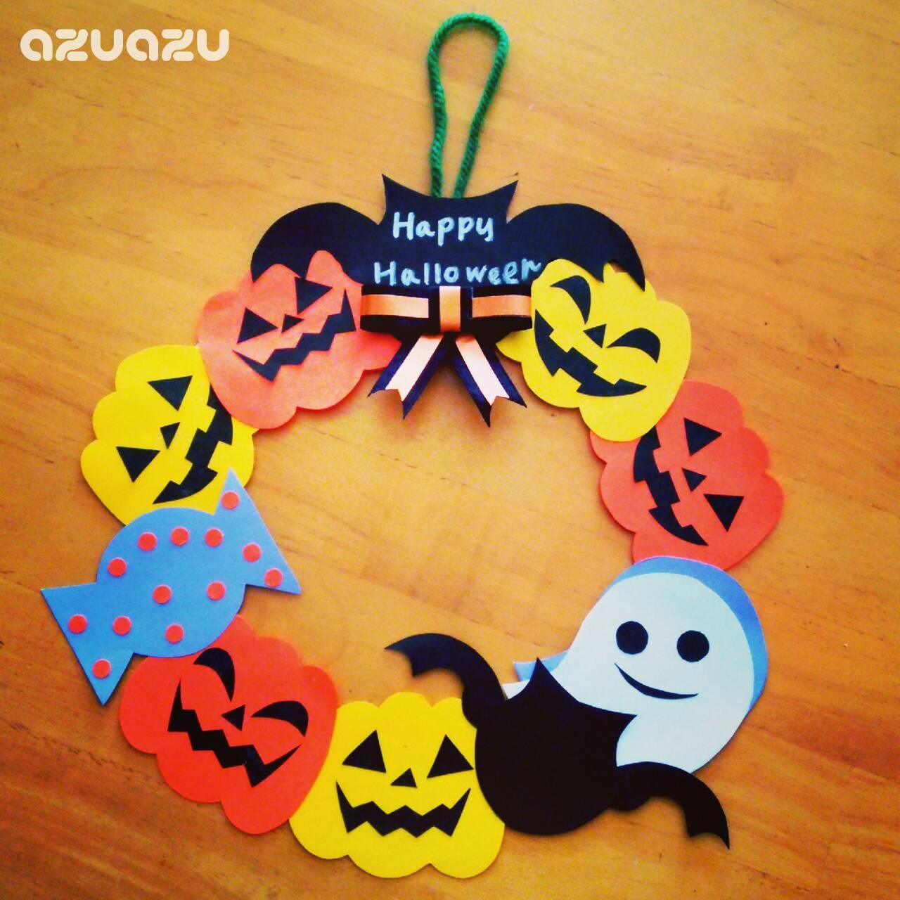 ハロウィン飾りを簡単工作♪100均 色画用紙や折り紙で作る 5選 - リビング埼玉Web