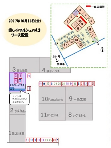 171009iyashi-m00002