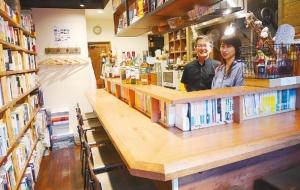 店主の根井さんと奥さんの純子さん