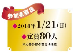 20171012-oishii07