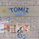 【仙台駅ビル内】手作りスイーツの材料ならTOMIZ 富澤商店