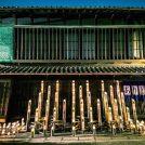 風情ある有松の町並みを竹あかりでライトアップ「有松ミチアカリ」@緑区