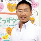 街のイケMens/きっずタウン北なごやを盛り上げる、樋口由訓さん(43歳)