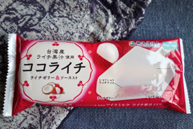 akiajiice1