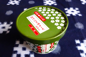 akiajiice5