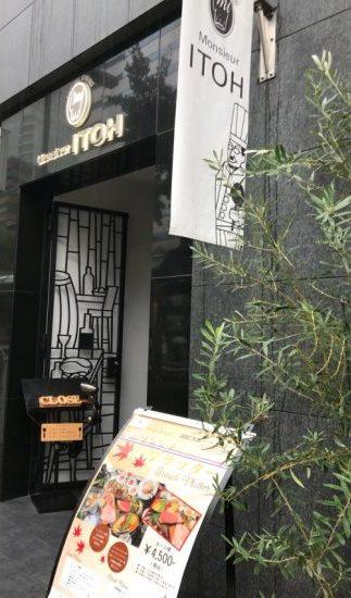 高リピ率保証★サラダ・ドリンクバー付 900円絶品ランチ@名古屋駅