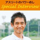 machida_kawaguchi_eye