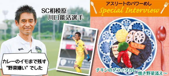 machida_kawaguchi_fb (1)