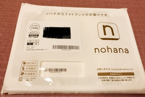 201711_nohana