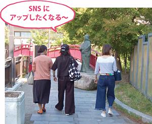 osk_171012_syufuyasumi_05