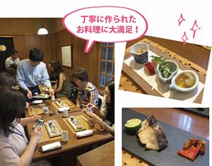 osk_171012_syufuyasumi_06