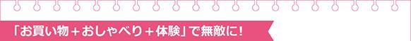 osk_171012_syufuyasumi_12