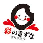 stm171012gohan_kizuna