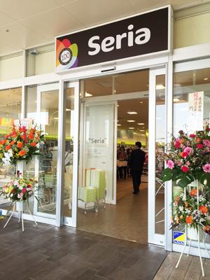 和 ヤオコー 東大 東京都東大和市の花屋 花の店けむりやまにフラワーギフトはお任せください。|当店は、安心と信頼の花キューピット加盟店です。|花キューピットタウン