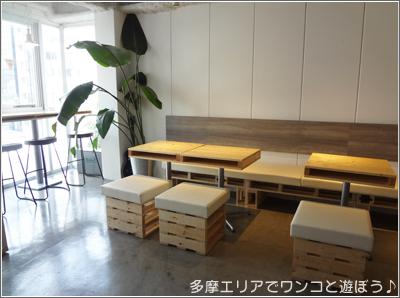 ainacafe(アイナカフェ) 八王子