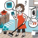 目指せ!家事の時短 スーパー主夫に聞く効率的な家事の方法