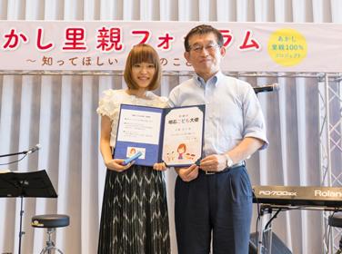 「あかし里親フォーラム」10月9日に開催 川嶋あいさんが「明石こども大使」に