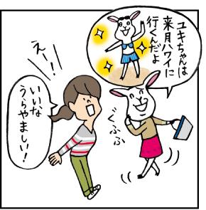 to171102ryoko04