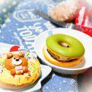 ジェイアール名古屋タカシマヤのクリスマス