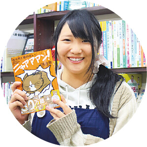 渡邊 美沙希さん
