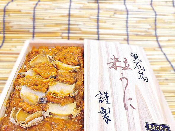 函館ヤマチュウ食品 昆布〆あわび入粒うに(1万800円)