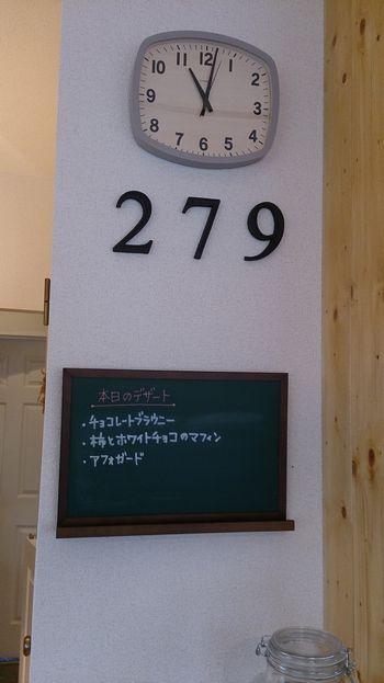 181123-08