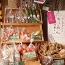 ニューオープン!週3日限定の徳島物産店「otete(おてて)」@武蔵小金井