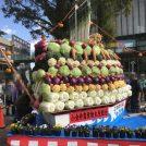 屋形船 野菜