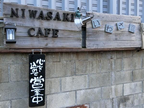 toku_iwa_01