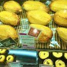 [春日井]松蔵ポテトの大きなスイートポテトが食べたくて、、秋。