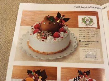驚き!【百貨店】Xmasケーキの予約はお早めに!