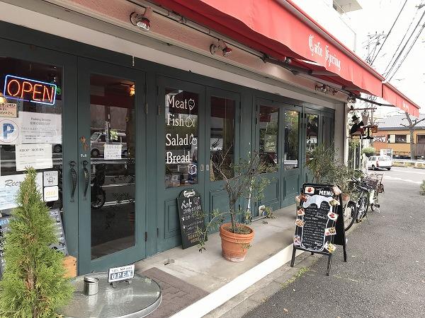 ������������������cafe spring����