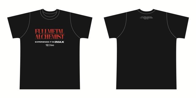 1107_FULLMETAL ALCHEMIST _Tshirt