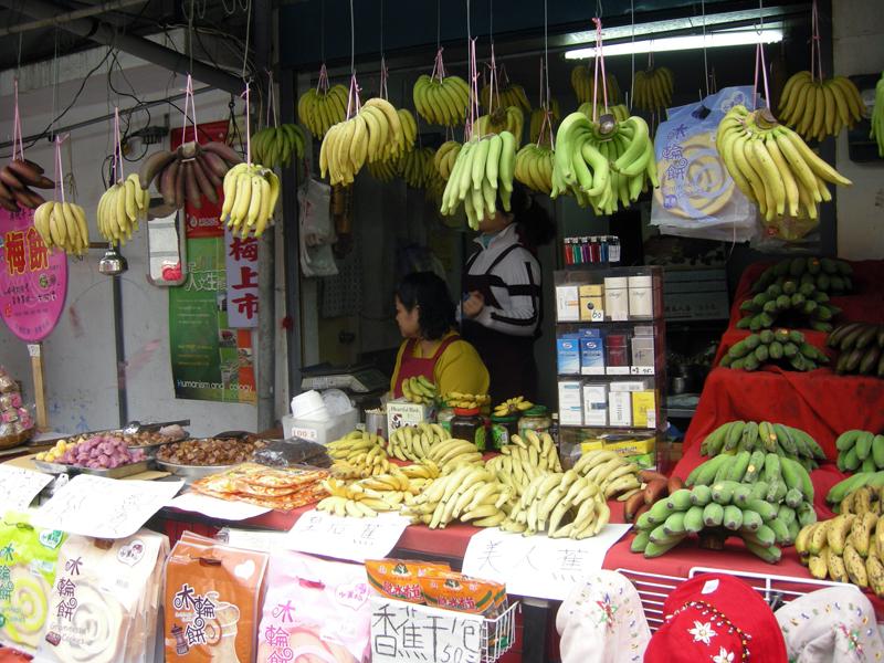 台湾のバナナ店