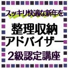 denen_seirishuno1123_eye
