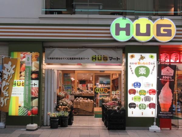 hugma-to1