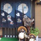 犬迫の秘境においしい和食ランチの店発見!宴会にもおすすめ「味彩館いなもり」