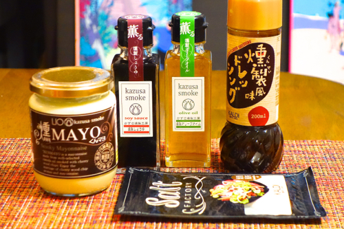 """おうちで簡単!""""燻製(くんせい)風""""調味料のアレンジレシピ"""