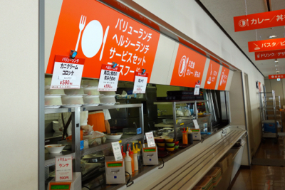 kuyakusho1