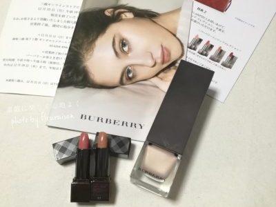 【バーバリーコスメ】日本で買えるのは12月31日まで♡ベースコスメ3選