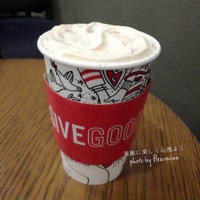 【スタバ】今日がチャンスかも♡超レアドリンク「コーヒー&クリームラテ」