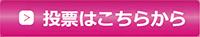 osk_171102_styleexpo_04