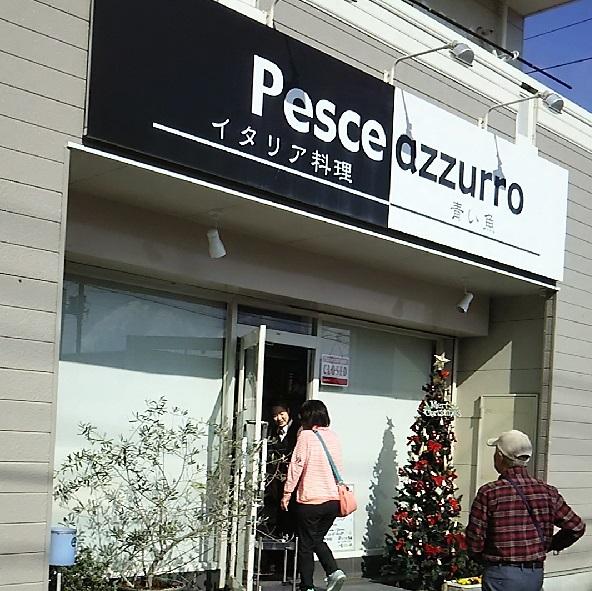 pesceazzurro1