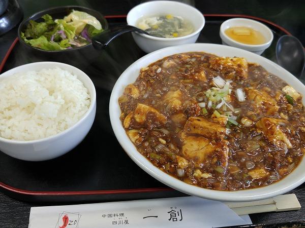 ウマ辛!本格マーボー豆腐が1番人気!阪急正雀駅「四川屋 一創」