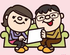 """申し込みは1/12(金)締め切り、""""あなたの不動産""""を無料で査定!"""