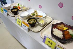 taitokuyakusho3